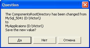PzlStudio ChangeBaseComponentsDirectory.png